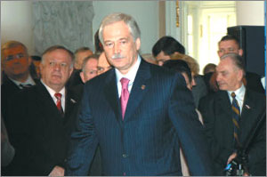 Европейский парламентаризм: история и современность