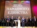 Фонд Людвига Нобеля провёл в Москве «Романовскую Ассамблею» в День Народного Единства