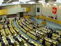 Члены клуба «Российский парламентарий» заняли лидирующие посты в новом составе Государственной Думы РФ 6 созыва